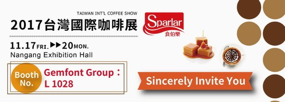 Join Us at 2017 Taiwan Int'l Coffee Show. 11/17-11/20 Visit Our Booth L1028.